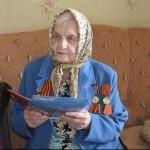 Мария Илларионовна Павленко