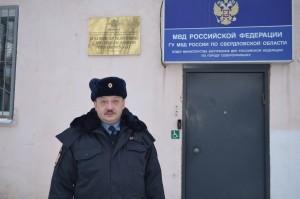 Начальник Североуральского отдела внутренних дел А. Салямов