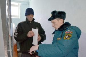 Сотрудники госпожнадзора во время проведения профилактического рейда