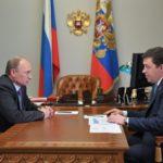 Фото www.oblgazeta.ru