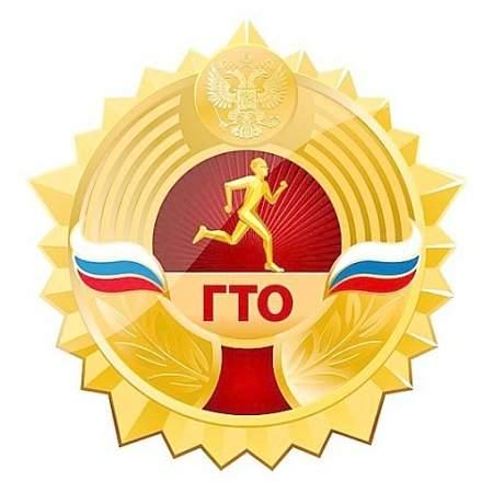 1502088302_V-Magnitogorske-proiydet-final-oblastnogo-letnego-festivalya-GTO