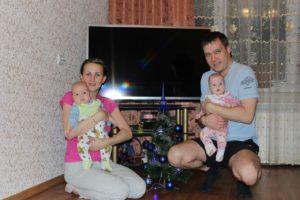 Первые семейные праздники.