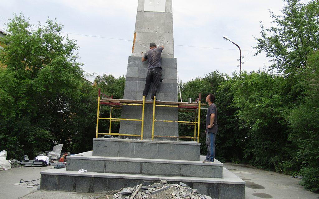 Памятник преображается