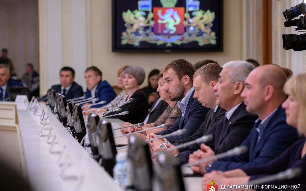 Евгений Куйвашев нацелил победителей выборов в Свердловской области на конструктивную работу во благо жителей региона