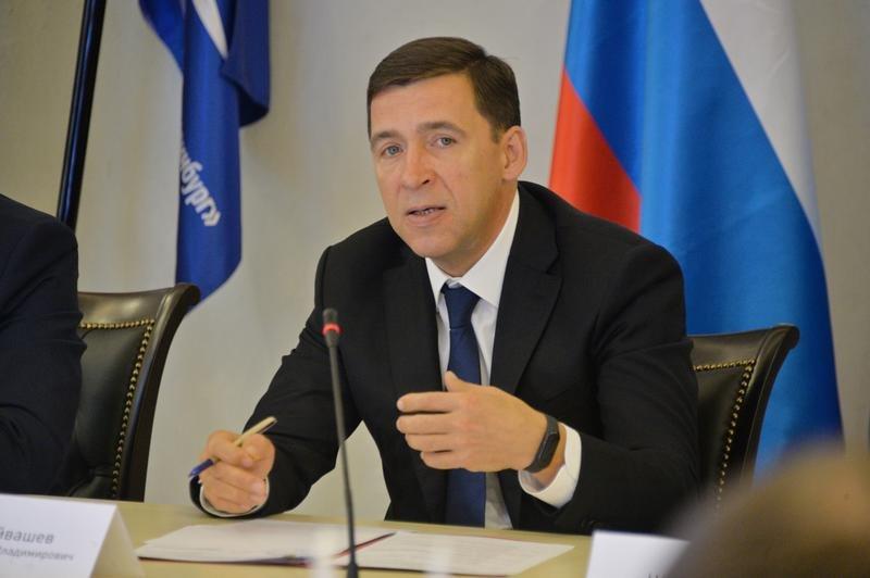 Евгений Куйвашев внес изменения в указ об особом режиме по COVID-19 в Свердловской области