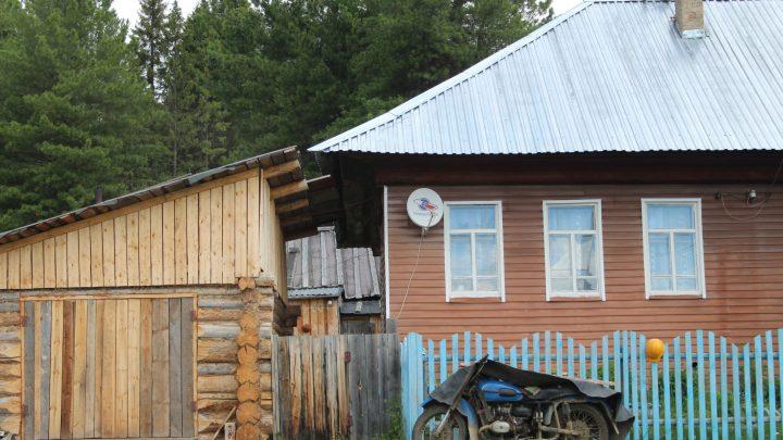 Богатство села – его природа и люди