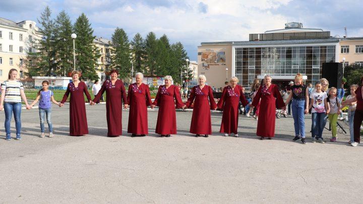 Североуральск в хороводе мира