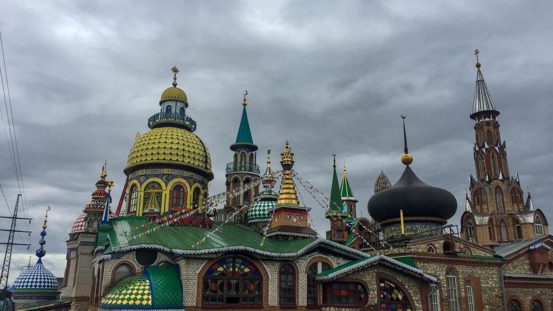 Туризм внутри России – это интересно!