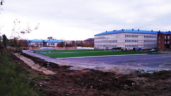Стадион школы № 11 преображается
