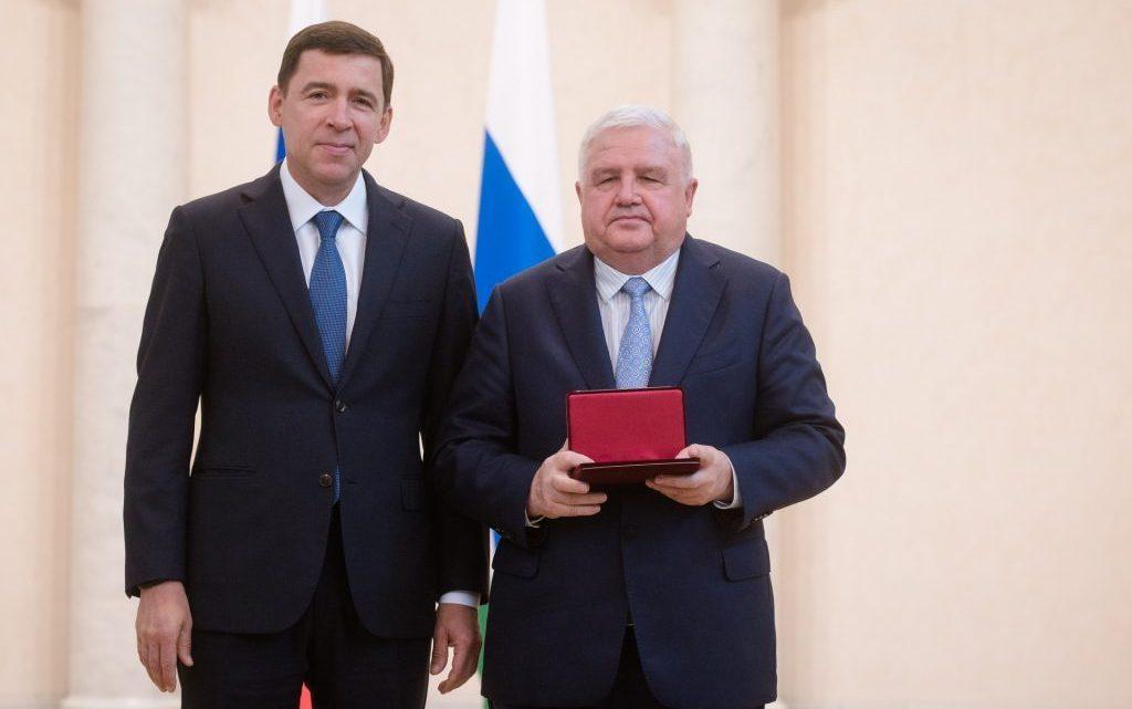 Губернатор вручил государственные награды выдающимся уральцам — ученым, промышленникам, общественникам