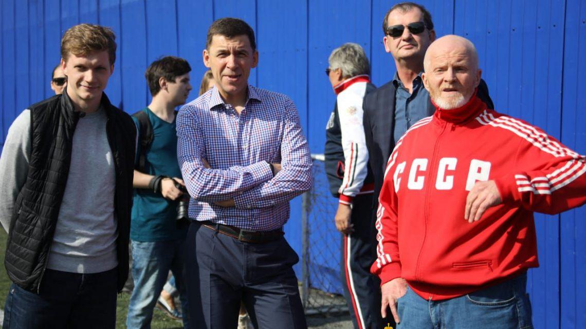 Губернатор Евгений Куйвашев поздравил Фонд «Город без наркотиков» с 21-й годовщиной со дня основания