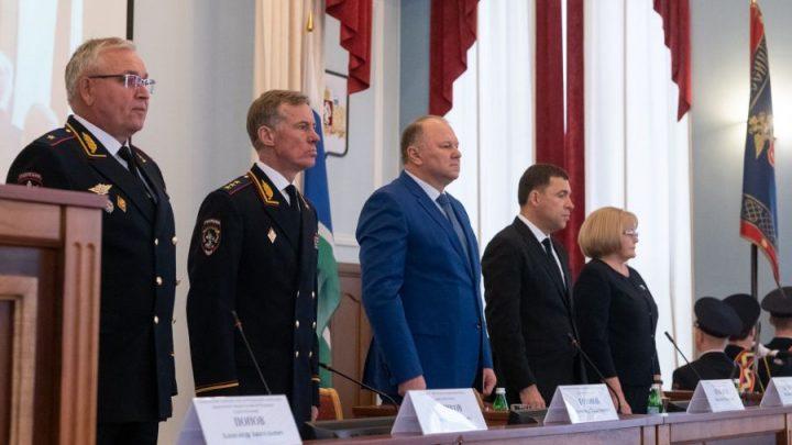 Евгений Куйвашев принял участие в заседании коллегии ГУ МВД России по Свердловской области, где был представлен новый начальник областного Главка