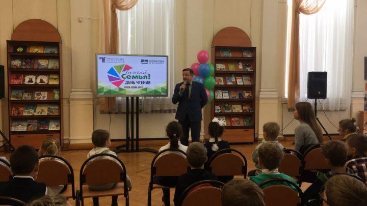 Региональная акция «День чтения» призвана повысить ценность семейного общения