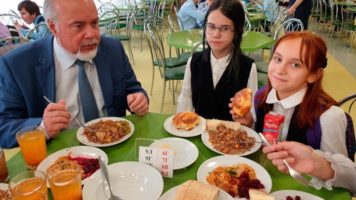 Что у мэра на обед В Сургуте чиновники стали питаться как школьники