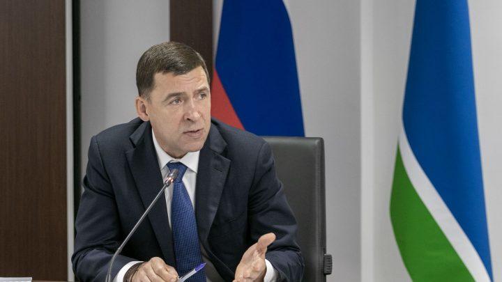 Поручение главе Евгений Куйвашев поручил главам муниципалитетов провести ревизию и дать точную оценку состоянию объектов здравоохранения