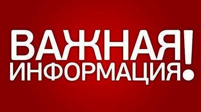 Уважаемые жители Североуральского городского округа!