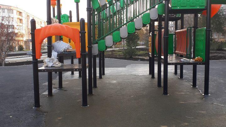 Что изменилось в Молодежном парке