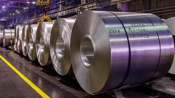 """""""Зелёный"""" алюминий РУСАЛ заключил синдицированную сделку предэкспортного финансирования, привязанную к показателям устойчивого развития, на суммусвыше 1 млрд долларов США"""