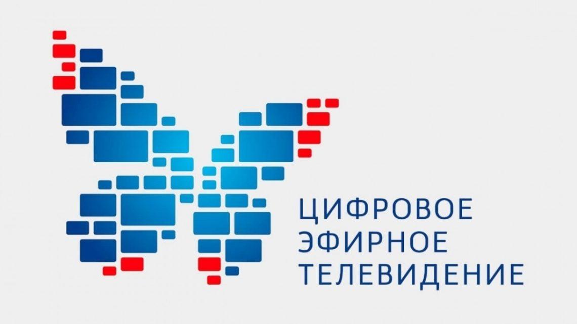 Новости ОТВ появятся в эфире цифрового телевидения