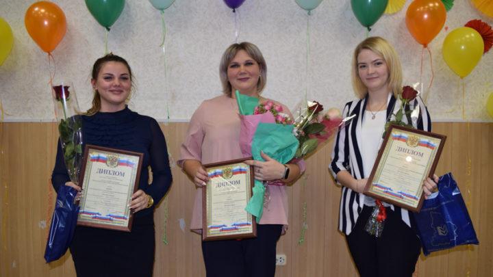Покорение новых вершин 11 ноября в Центре внешкольной работы прошёл муниципальный этап конкурса педагогических работников «Молодой педагог-2019».