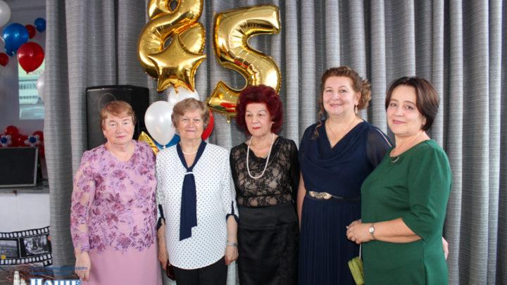 Первой – 85 лет!