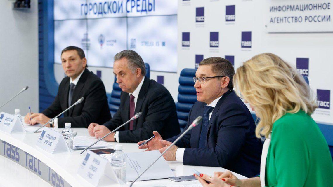 Североуральск в рейтинге комфортных городов России