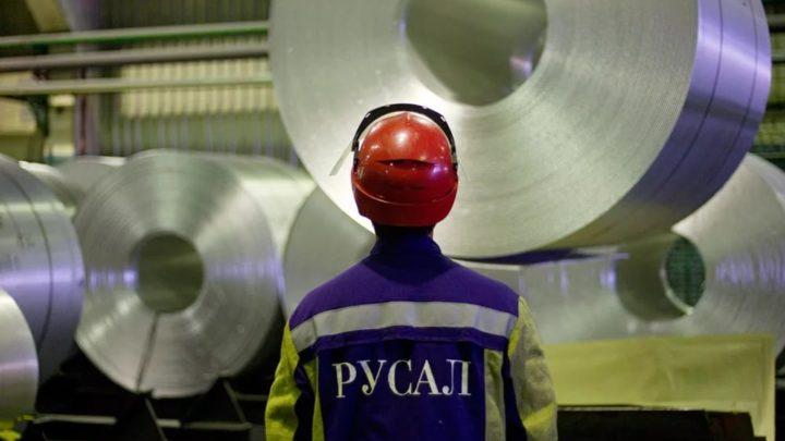 РУСАЛ успешно разместил последний в 2019 году транш рублевых облигаций