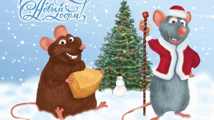 Волшебное письмо Деду Морозу