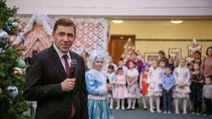 Евгений Куйвашев рассказал об основах успеха