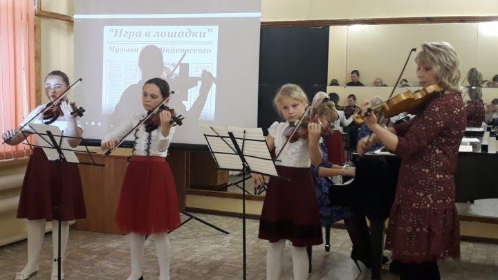 Чайковский детям