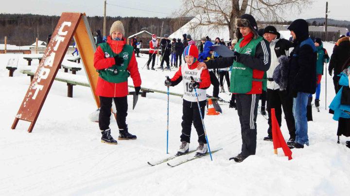 Желаем легкой лыжни!