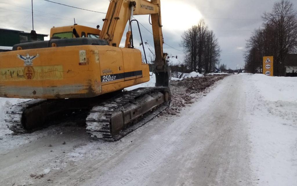 Отремонтируют ещё одну дорогу