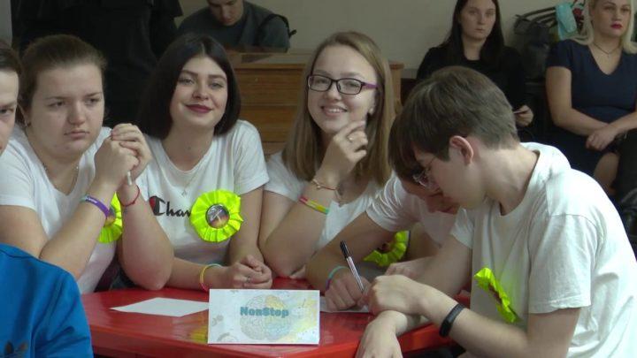 """Интеллектуальная игра ГениУм 2 0 """"ОтЛичное мнение 03.12.2019"""""""