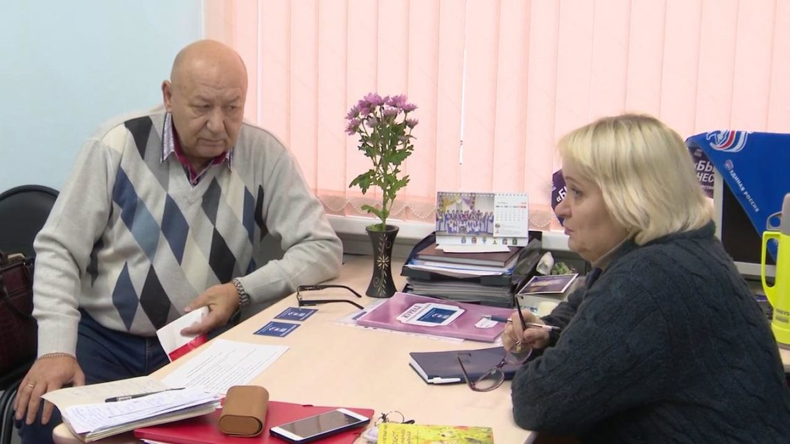 """Неделя приёма граждан ЕР """"ОтЛичное мнение 03.12.2019"""""""
