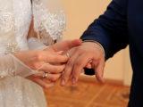 Браки без примет