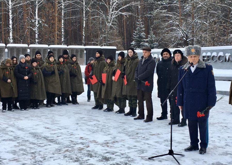 Митинг ко Дню полного снятия блокады Ленинграда прошел в Екатеринбурге
