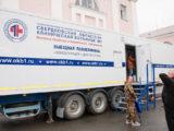Выездная поликлиника в помощь больным