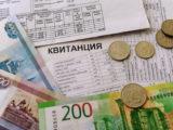 Банкам запретят брать комиссию за оплату услуг ЖКХ