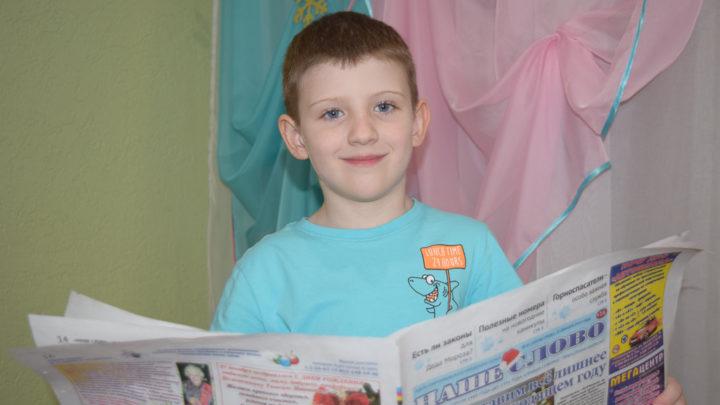 Дети говорят о газете (ВИДЕО)