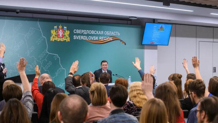 Евгений Куйвашев:  «Смена статуса заповедника сделает его лучше»
