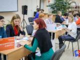 Конкурс вожатых России