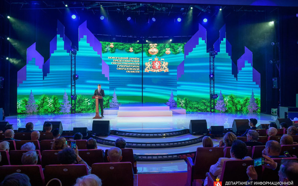 Свердловским муниципалитетам присвоят звание «Город трудовой славы»