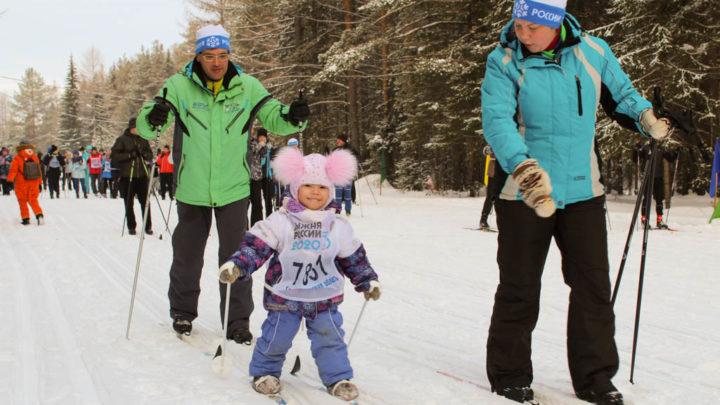Лыжное настроение