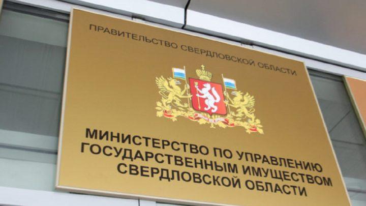 Североуральск лидирует Министерство финансов Свердловской области опубликовало рейтинг эффективности работы муниципалитетов по повышению доходного потенциала за 2019 год. В списке 73 места, второе – у Североуральска.