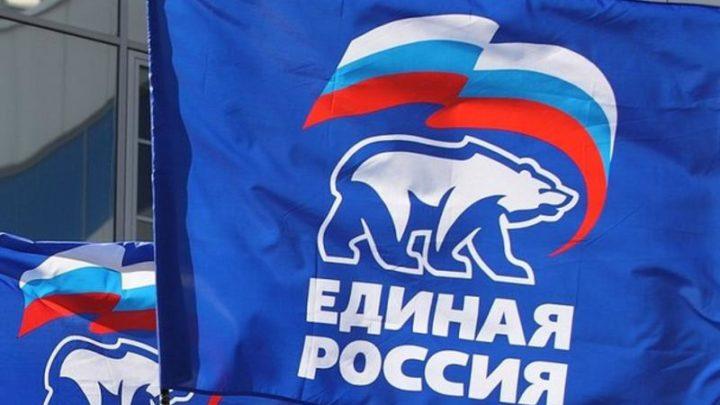 Политсовет благодарит Местное отделение партии «Единая Россия» благодарит всех неравнодушных жителей Североуральского городского округа, принявших участие в предварительном голосовании 2 февраля 2020 года.