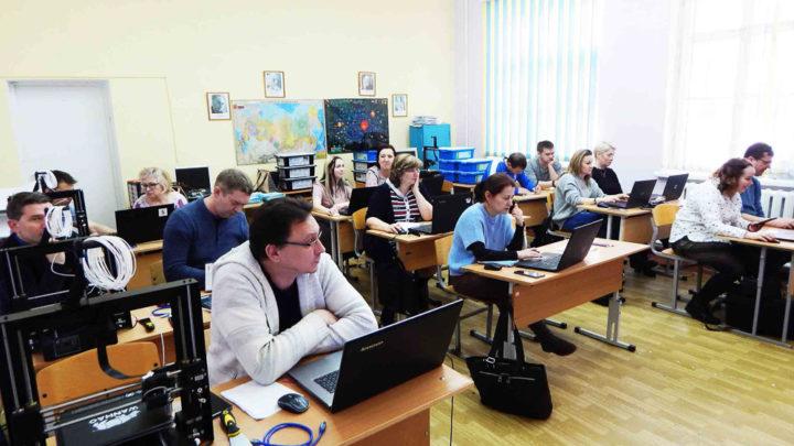 Технологии для учителей