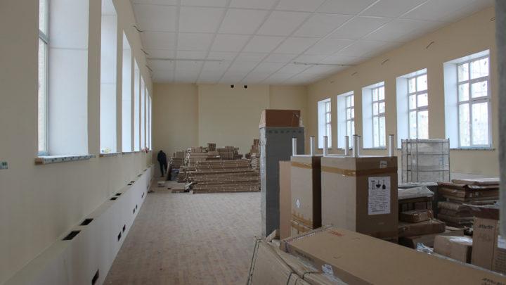 Школа обновляется