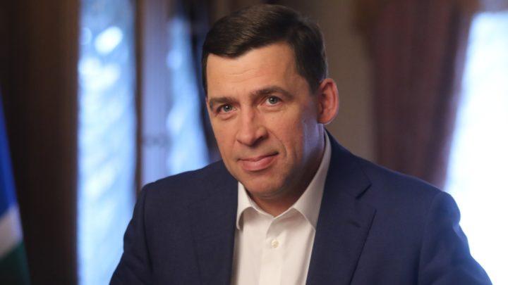 Евгений Куйвашев учредил специальные премии для свердловских врачей и волонтёров-медиков