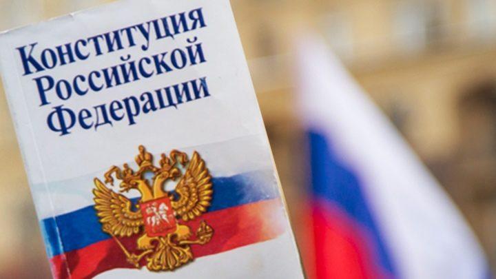 Гарантию медпомощи россияне назвали одной из самых важных поправок в Конституцию