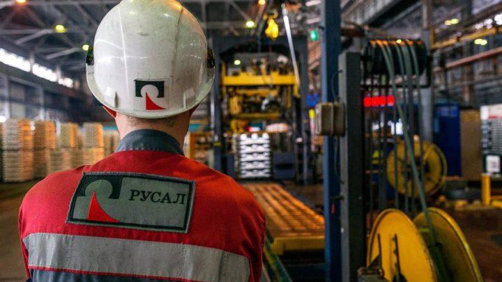 Выпуск алюминия РУСАЛом в 2019 году остался на прежнем уровне